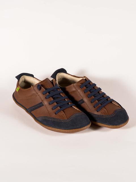 Кросівки коричневі El Naturalista 5150380