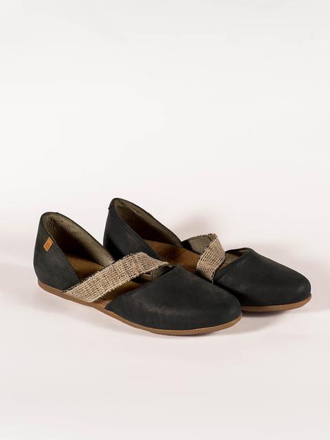 Туфли черные El Naturalista 5150416