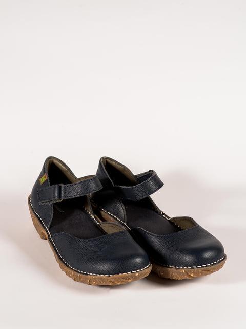 Туфлі сині El Naturalista 5150434