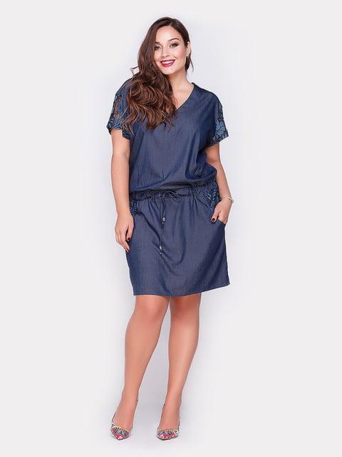 Платье темно-синее Peony 4265980