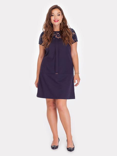 Платье синее Peony 4308130