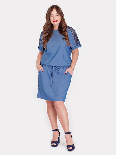 Платье голубое Peony 4977620