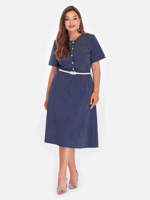 Платье синее Peony 5082162