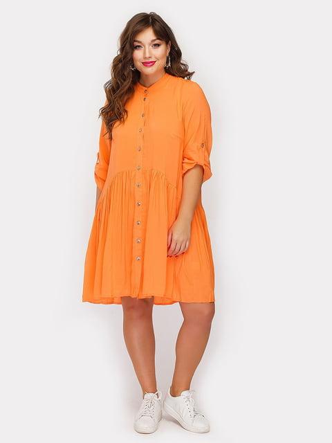 Платье оранжевое Peony 5105104