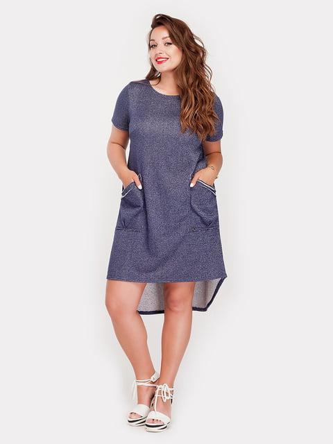 Платье синее Peony 5117924