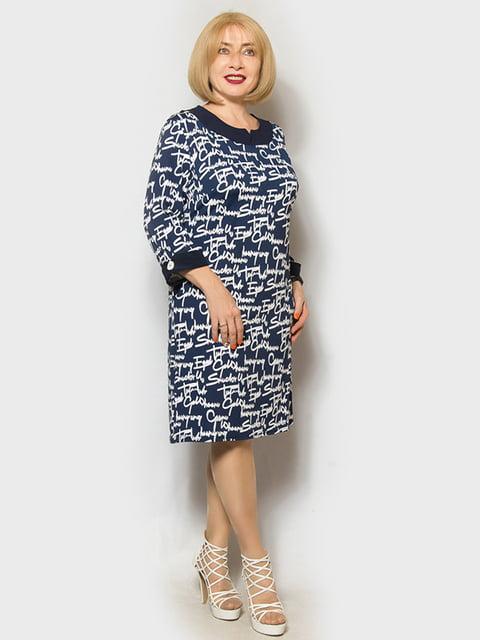 Платье синее LibeAmore 5154875