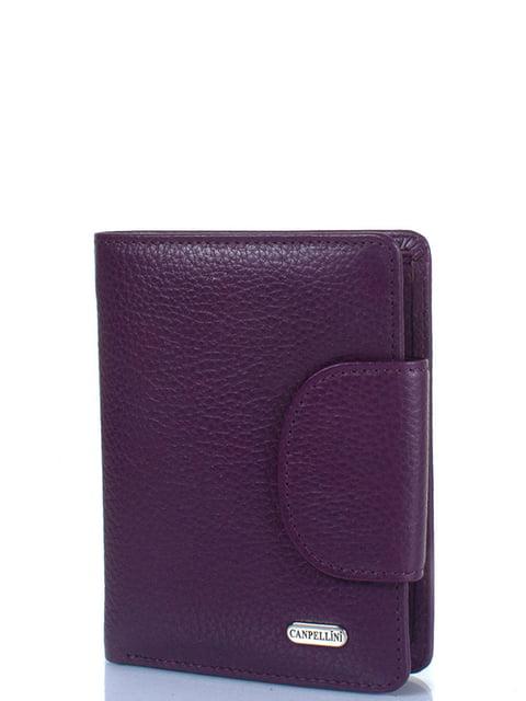 Гаманець фіолетовий Canpellini 5157080