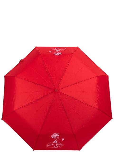 Парасолька ART RAIN 5157569