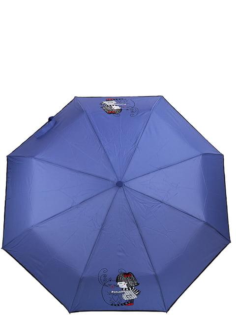 Парасолька ART RAIN 5157579