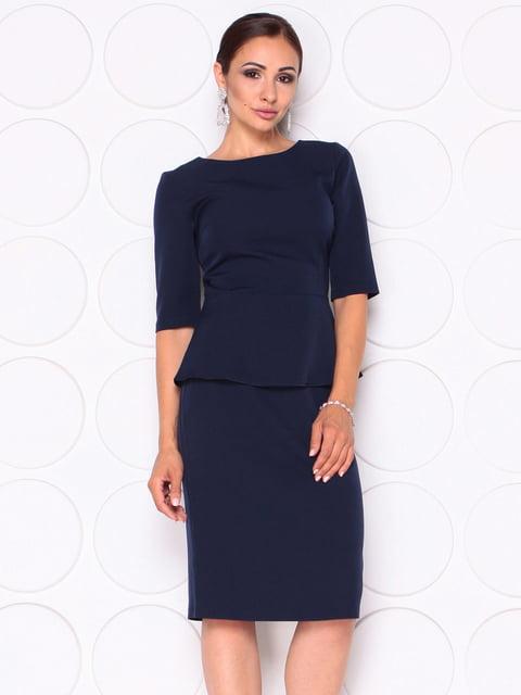 Комплект: блуза и юбка Laura Bettini 5165076