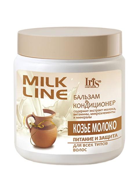 Бальзам-кондиціонер «Козяче молоко» (500 мл) IRIS 5083003