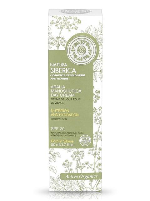 Крем для лица дневной «Питание и увлажнение» (50 мл) Natura Siberica 5141171
