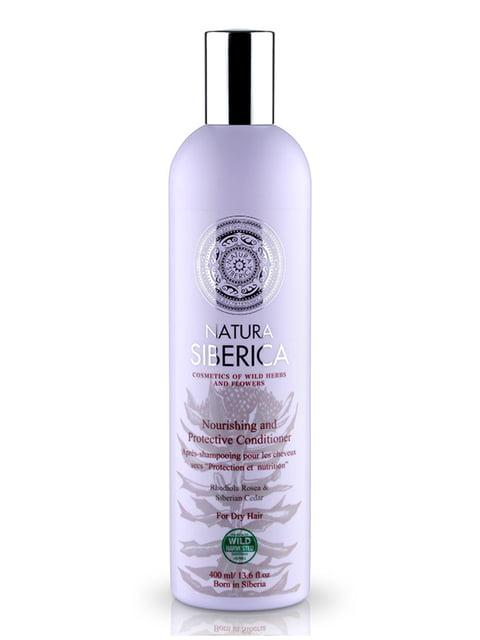 Бальзам для сухих волос (400 мл) Natura Siberica 4812051