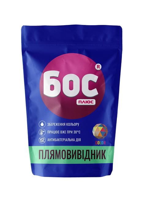 Плямовивідник для кольорових тканин (500 г) БОС плюс 5165787
