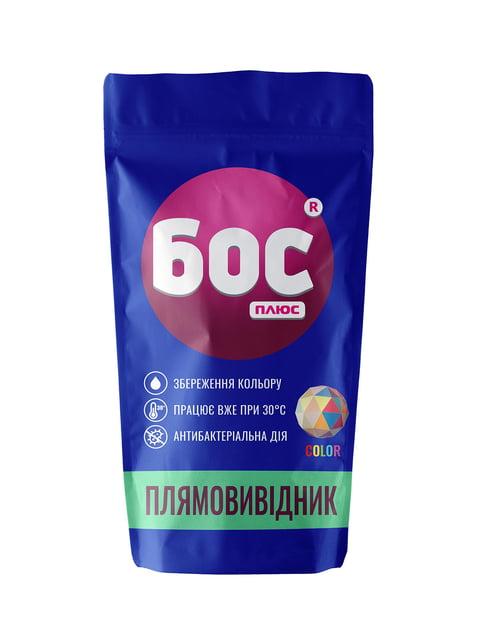 Плямовивідник для кольорових тканин (100 мл) БОС плюс 5165789