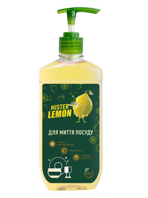 Гель для мытья посуды Mister LEMON 5165871