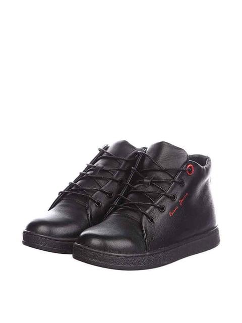 Ботинки черные Broni 5167900