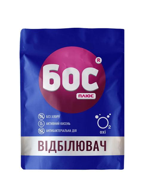 Отбеливатель кислородный (50 г) БОС плюс 5165779
