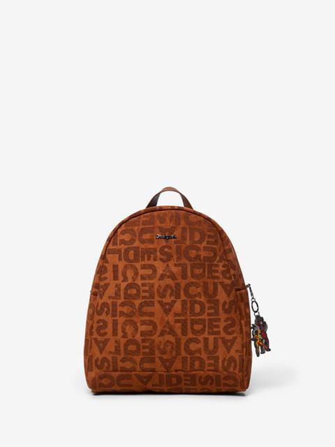 Рюкзак рудого кольору з принтом Desigual 5162871