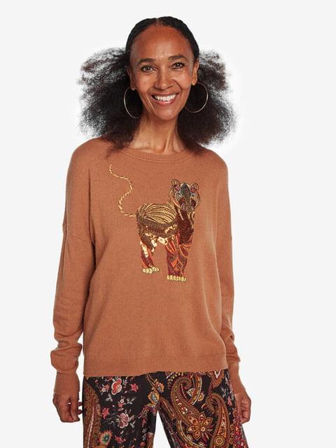 Джемпер коричневий з малюнком Desigual 5162966