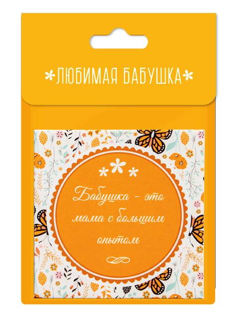 Магнит на холодильник «Любимая бабушка» Be Happy 4984843