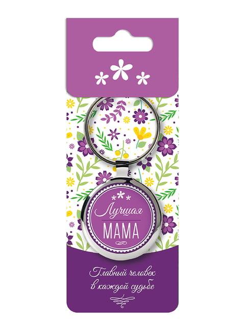 Брелок сувенирный на ключи «Лучшая мама» Be Happy 4984847