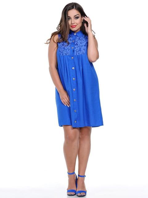 Платье цвета электрик Peony 3778400