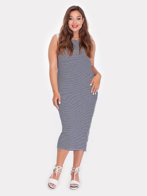 Платье в полоску Peony 4238960