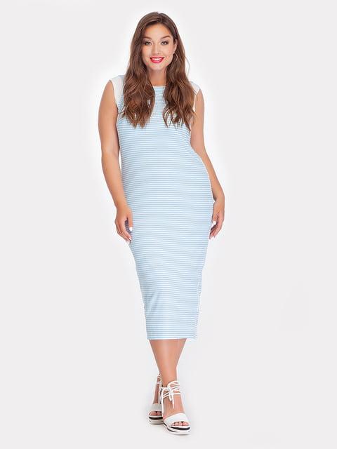 Платье в полоску Peony 4238962