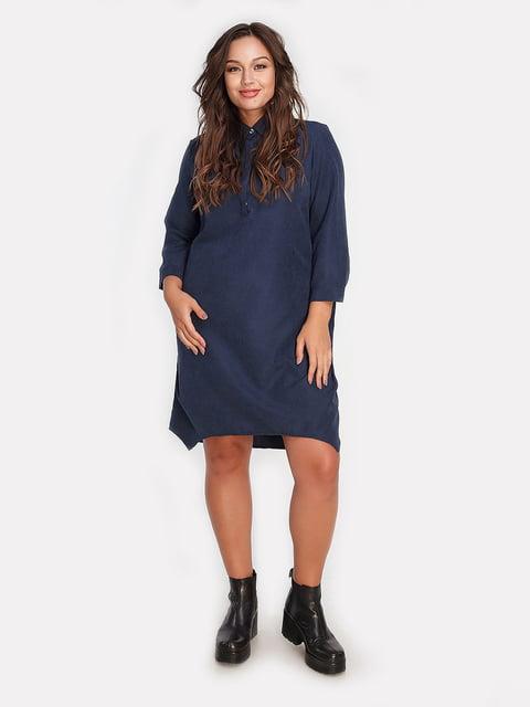 Платье темно-синее Peony 4613332