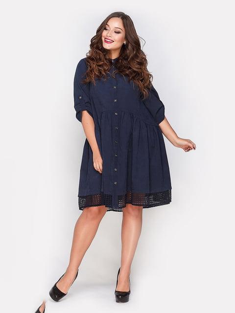 Платье синее Peony 4665206