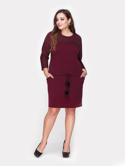 Платье цвета марсала Peony 4795044