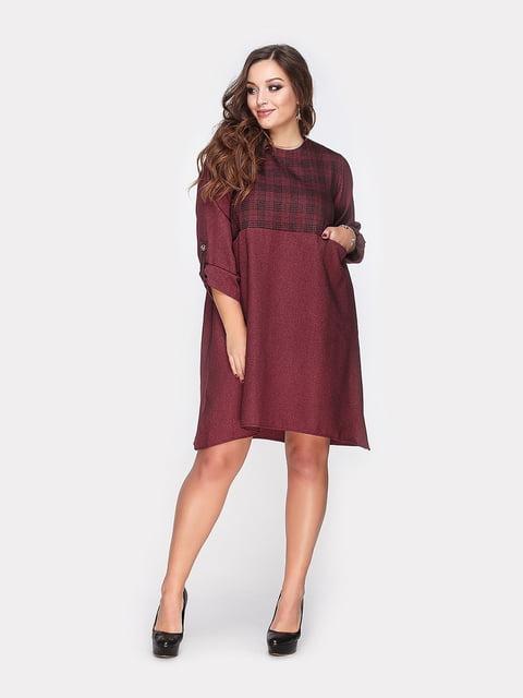 Платье цвета марсала Peony 4795060