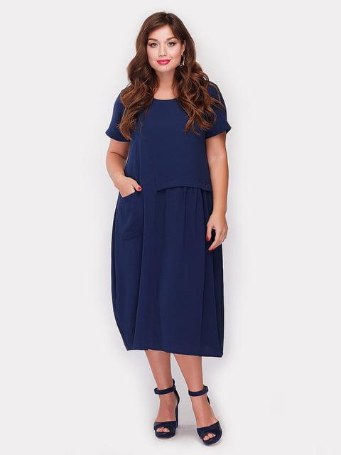 Платье синее Peony 5105100