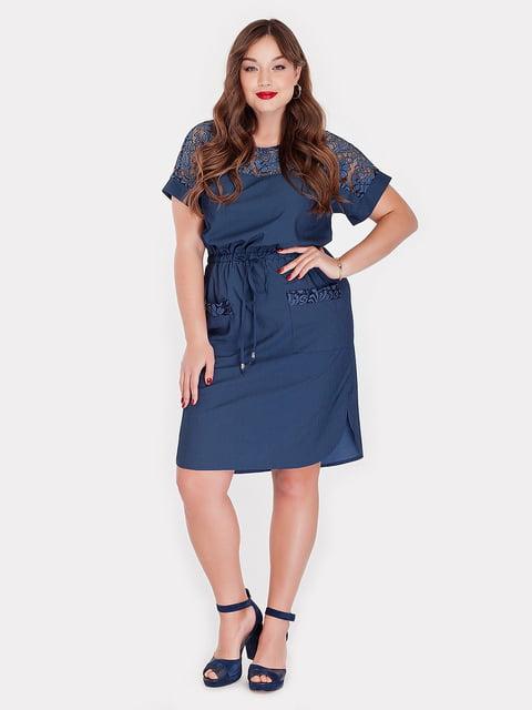 Платье синее Peony 5115503