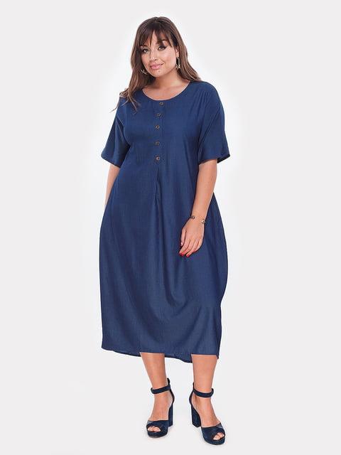 Платье синее Peony 5115517