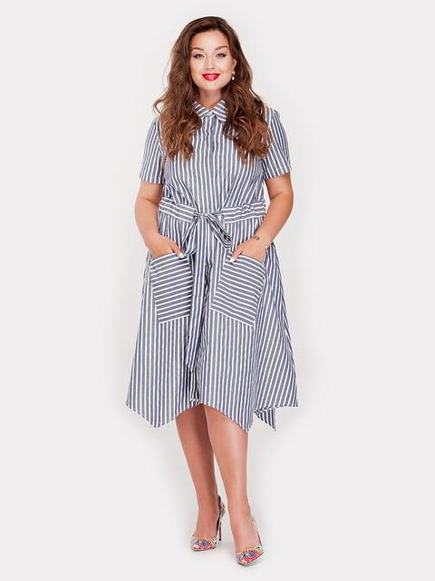 Платье в полоску Peony 5168651