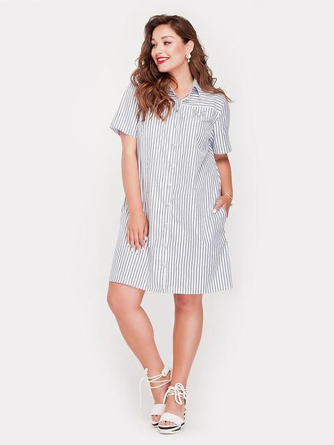 Платье в полоску Peony 5168661
