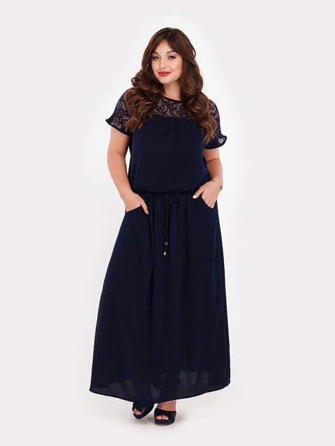 Платье синее Peony 5168699