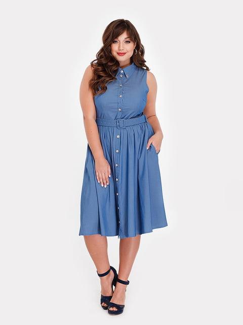 Платье синее Peony 5168701