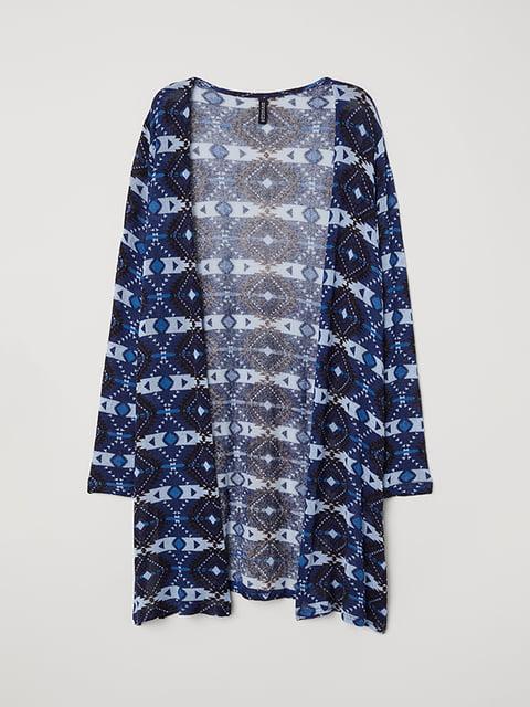 Кардиган темно-синий H&M 5168870