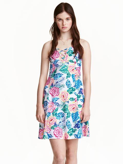 Сарафан розово-бирюзовый H&M 5170764