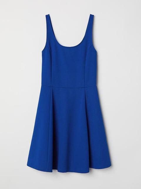 Платье синее H&M 5171982
