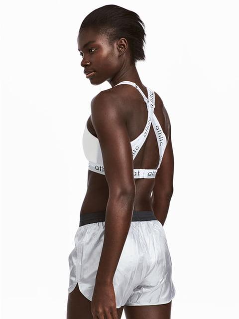 Шорты серебристые H&M Sport 5172253