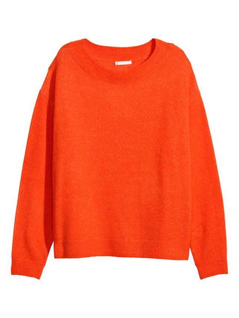 Свитер оранжевый H&M 5172265