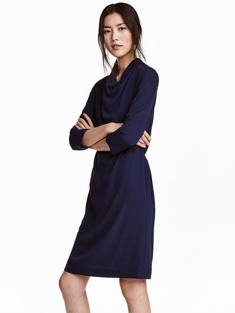 Платье синее H&M 5170824