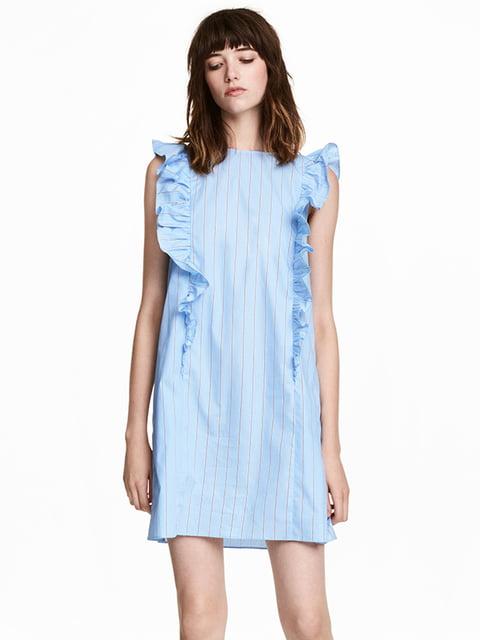 Платье голубое H&M 5171237