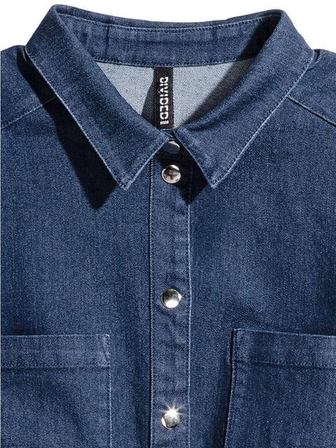 Платье темно-синее H&M 5172031