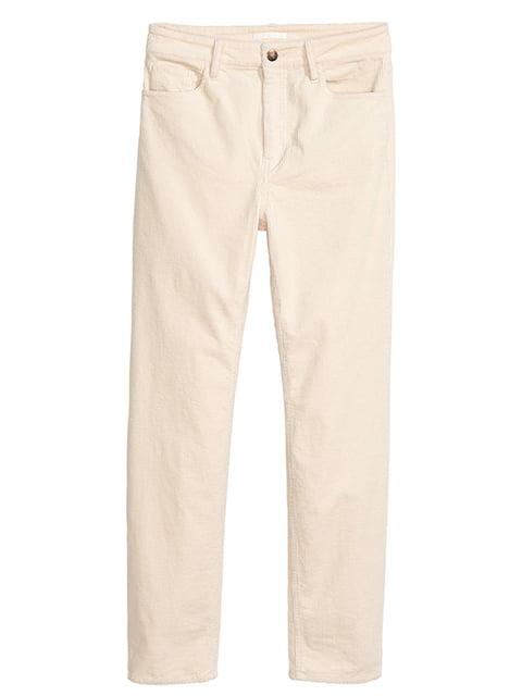 Штани молочного кольору H&M 5172379