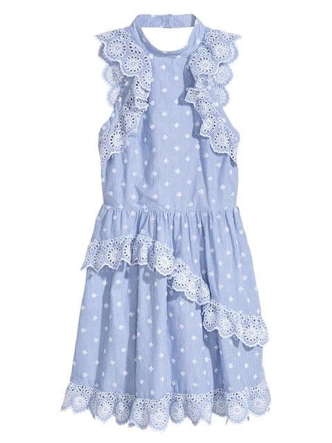 Платье голубое H&M 5172456